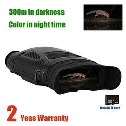 WILDGAMEPLUS NV200C visión nocturna infrarroja binoculares telescopio 7X21 Zoom Digital IR caza visión nocturna gafas Optical Hunter