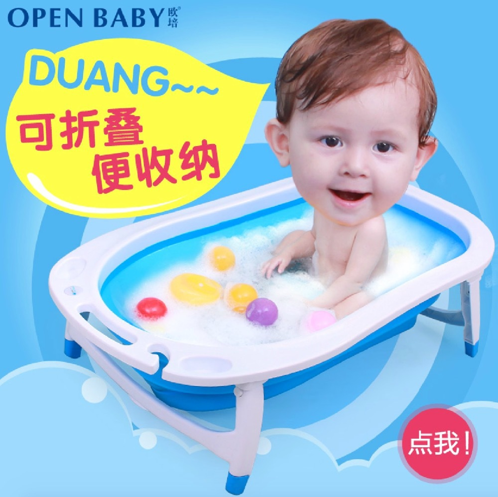 Size:80*47*22.5cm,Suit for 0 4 years old Baby,Newborn Baby Bath ...