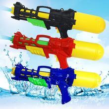 Водяные Пистолеты для мальчиков и девочек, детские пляжные игрушки, водяные бластеры высокого давления