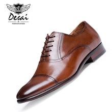 DESAI Brand Full Grain Leather Business Men Dress Shoes Retro Patent Leather Oxfords