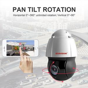 Image 5 - 1080P 5MP 48V POE PTZ قبة كاميرا IP في الهواء الطلق 30X التكبير Onvif سرعة قبة كاميرا متحركة صفيف ليزر الأشعة تحت الحمراء مصباح IR 150M CCTV Cam