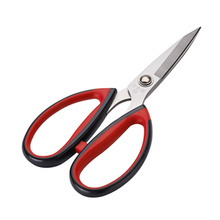 Stainless Steel Sewing Scissors Strong Shears Cutter Embroidery Scissor Leather Supplies Fabric Scissors Tools for Sewing shears 20pcs stainless steel surgical disinfection tray medical plate treatment supplies 20pcs nurse medical shears bandage scissors