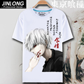 New Tokyo Ghoul T-shirt  Japan Anime Ken Kaneki Cosplay Costume Comfortable Breathable cotton T Shirt For Men Women Tops Tees