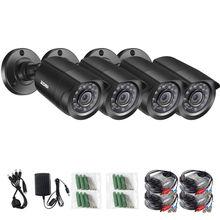ZOSI 4pcs Bullet 720P CCTV Camera IR Night IP65 1.0mp Outdoor/Indoor CCTV Security Surveillance Camera with 4pcs 60ft BNC Cables