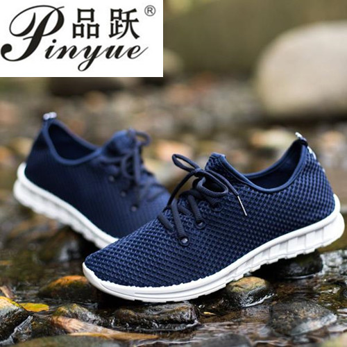 New 2018 spring/Autumn men Breathable shoes outdoor gray black White Laces light for male sneaker ...
