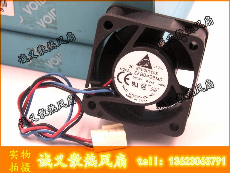 Free Shipping Delta EFB0405MD -R00 4020 4cm <font><b>40mm</b></font> DC <font><b>5V</b></font> 0.24A 3-pin server inverter speed computer cpu blower axial cooling <font><b>fans</b></font> image