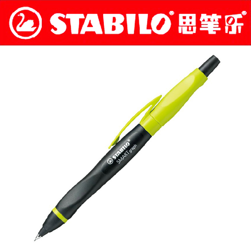 Germany STABILO SMARTgraph Mechanical Pencil 0.5mm 3 Color Mechanical Pencil Designed Specifically For Children 1PCS