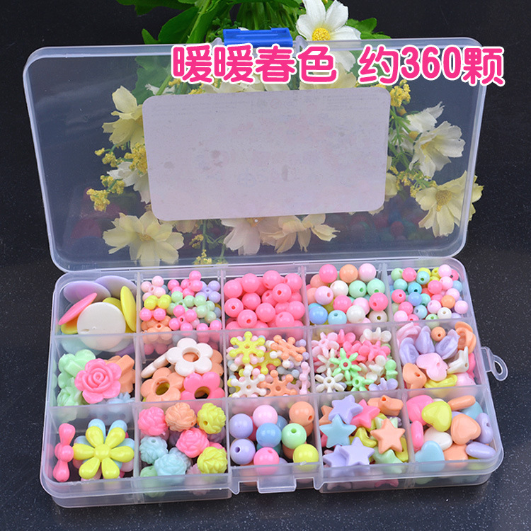 15 Grid Diy Beading Toys For Children Necklace Accessories Crafts Kids Amblyopia Training Toys For Girls Educational Toys