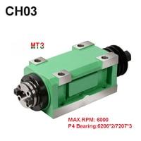 Новое поступление ch03 mt3 шпинделя Зажимы 1.5kw Мощность головы Мощность блок Шпиндели Макс. об/мин 6000 об./мин. для Фрезерные станки