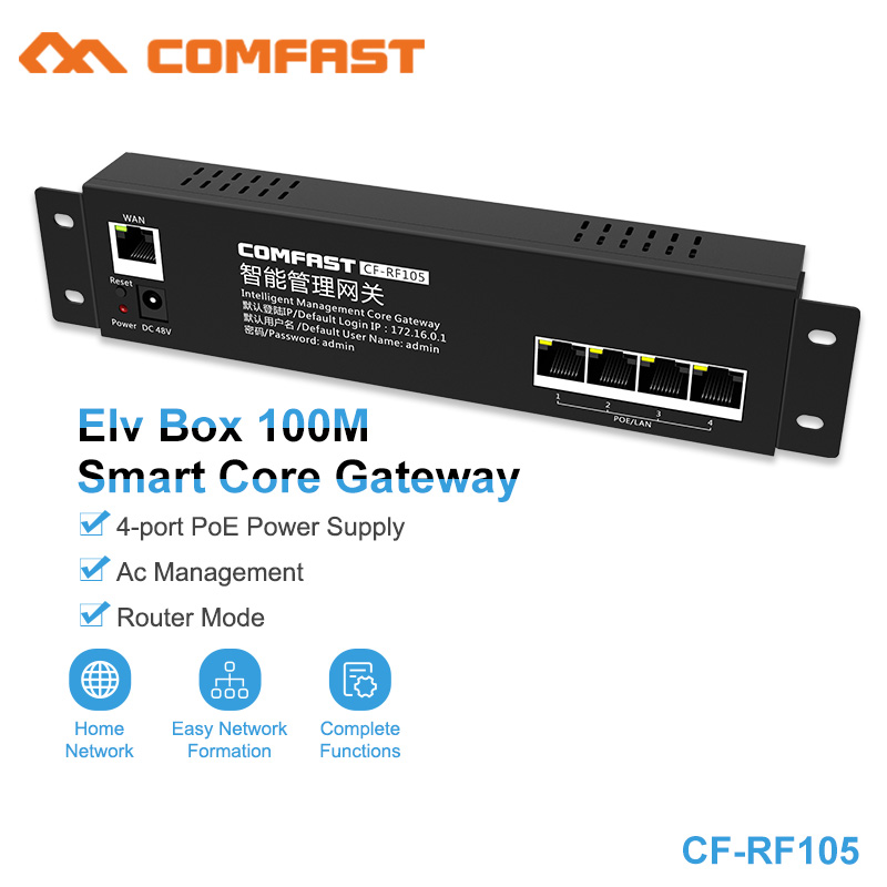 2018 Home Wifi AC Router Security gateway Load Balance Smart Core Gateway with 4 *LAN/Poe Port AC Mangement Network Flow Router цена 2017