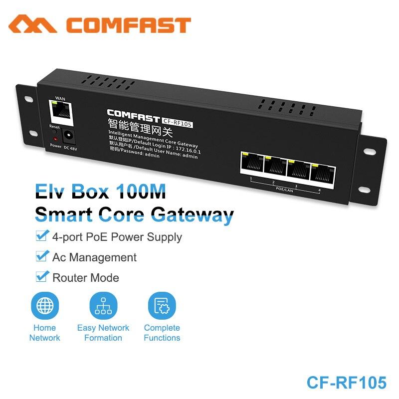 Passerelle intelligente de noyau d'équilibre de charge de passerelle de sécurité de routeur à ca de 2019 à la maison Wifi avec le routeur de flux de réseau de gestion à ca de Port de 4 * LAN/Poe
