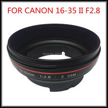 100% NEW original  Front Lens Barrel Ring For CANON EF 16-35 mm 16-35mm 1:2.8 L II USM Repair Part