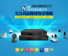 Vstarcam nueva n400 n800 4ch 8ch onvif nvr múltiples-idiomas hd720p960p1080p entrada de audio hdmi network video recorder nvr