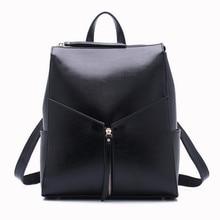 Женская Черная кожа рюкзак женский модные офисные сумка женская рюкзак для девочек Дорожная сумка SAC DOS Bagpack девушка школьный