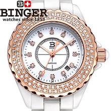 Швейцария Керамические Платье Часы Для Женщин Из Розового Золота Кварцевые часы Женские Аналоговые часы CZ Алмазов Бингер Бренд Наручные Часы
