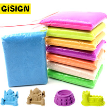 100g / laukku Soft Magic Sand DIY Dynaaminen hiekka Indoor Playing Lasten lelut Mallintaminen Clay Slime Play Oppiminen Educational