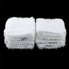 8 шт. Сменная головка швабры для акулы S3501 моющиеся чистящие прокладки из микрофибры машинная моющаяся ткань белого цвета