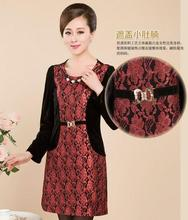 2014 autumn and winter clothing middle-aged Korean lace long-sleeved dress mother womens 91648