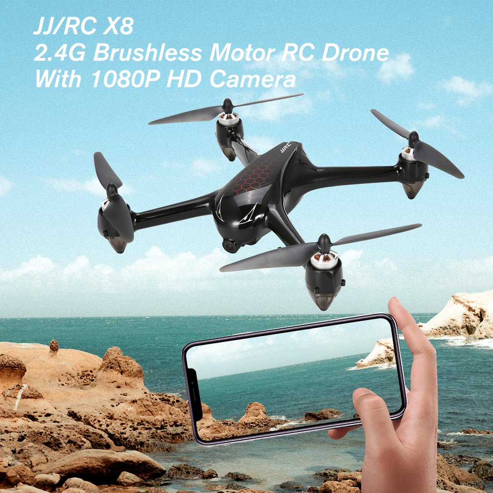JJR/C X8 RC Helicopter 2.4G Brushless Motor RC Drone With 5G WiFi FPV 1080P HD Camera GPS Quadcopter with Double/Three BatteriesJJR/C X8 RC Helicopter 2.4G Brushless Motor RC Drone With 5G WiFi FPV 1080P HD Camera GPS Quadcopter with Double/Three Batteries