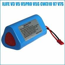 Высокое качество ILIFE ecovacs Батареи 11.1 В 2600 мАч запасные части для ilife Chuwi V3 V5 V5PRO V5S CW310 V7 V7S ecovacs CEN250