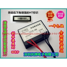 Free shipping    RYK-99-HT| KZL1-96 fast rectifier device to enhance the durable long life brake rectifier