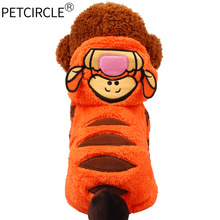 petcircle 2018 new hot sale pet dog clothes tiger winter coats warm hoodies for chihuahua small and large costumes