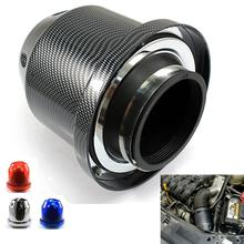 Universal 3 76mm Car Cold Air Intake Induction Filter Kit Motorcycle Filters for Auto Accessories