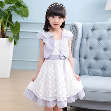 2018 Summer Girls Dress Children's Clothing Bow Hollow Dress And Shawl Two Pieces 110-160 High Quality