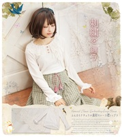 Princess sweet lolita blouse Spring and autumn lotus leaf collar long sleeved blouse lace sweet girl forest department FG019