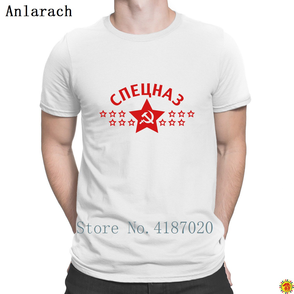 Specnaz Russia Ussr Hammer And Sickle Tshirt Cute Novelty Spring Autumn New Tshirt For Men 100% Cotton Creative Hip Hop T-shirts Men's Clothing