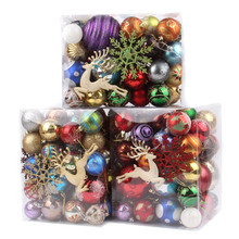 70pcs Christmas Tree Decorations Ball Deer Snow Baubles Xmas Party Wedding Hanging Ornament Christmas Decoration Supplies