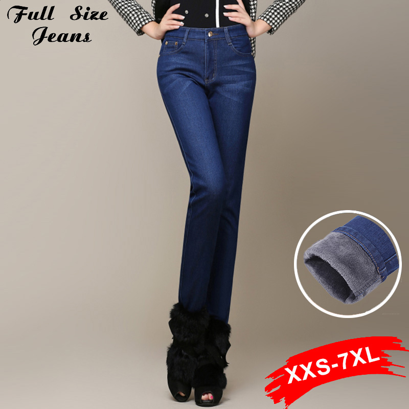 Online Get Cheap Extra Long Jeans Women -Aliexpress.com | Alibaba ...
