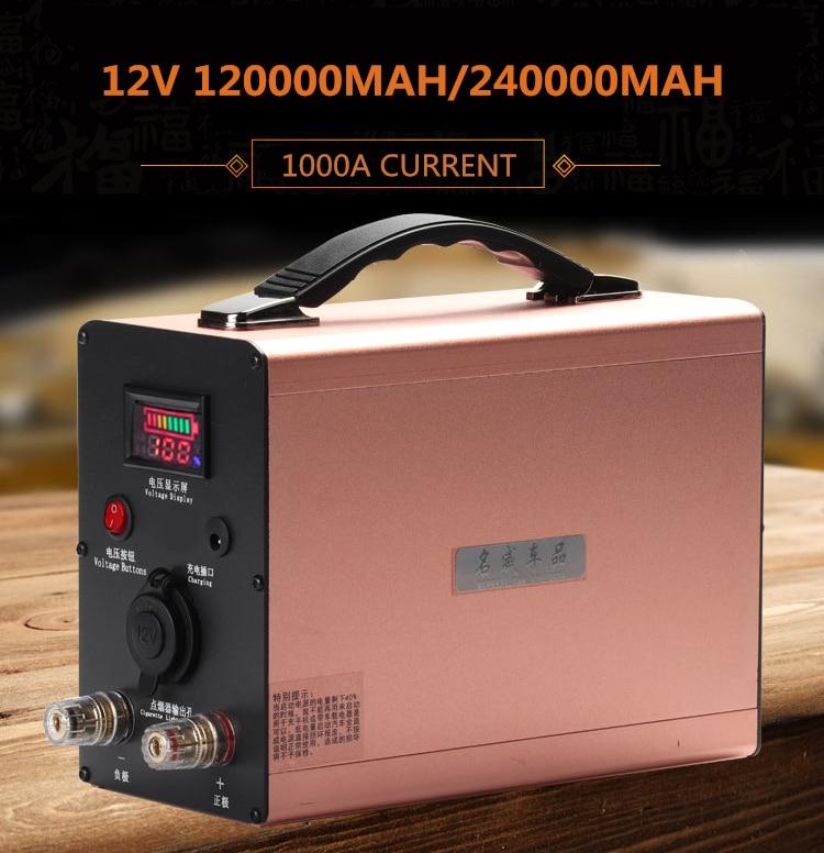 Big-current 1200A 12V 120AH/240AH li-ion lithium ion Batteries for motor/car emergency start/outdoor/inverter Power source
