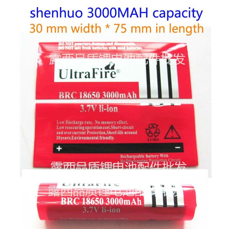Atacado 18650 filme encolhível invólucro externo baterias de lítio 3000 mah bateria de lítio de capacidade de calor shrinkable invólucro P V C