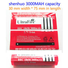 18650 lithium batteries outside casing shrinkable film 3000 mah capacity battery heat PVC
