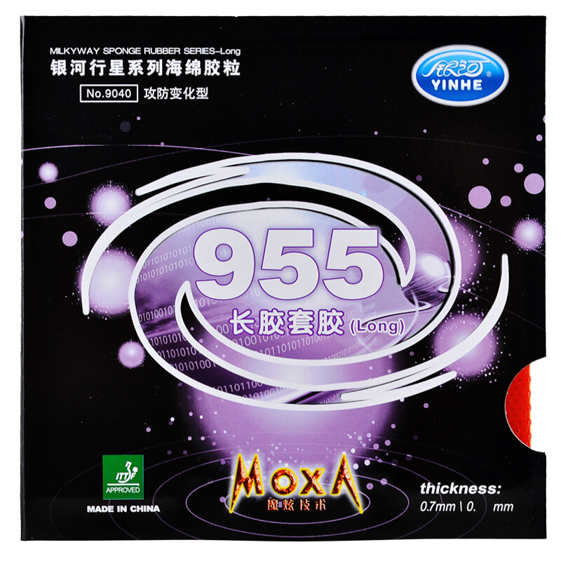 YINHE Galaxy 955 (Pips-long, Defensive/Control) Table Tennis Rubber Ping Pong Topsheet With / Without Sponge OX Tenis De Mesa