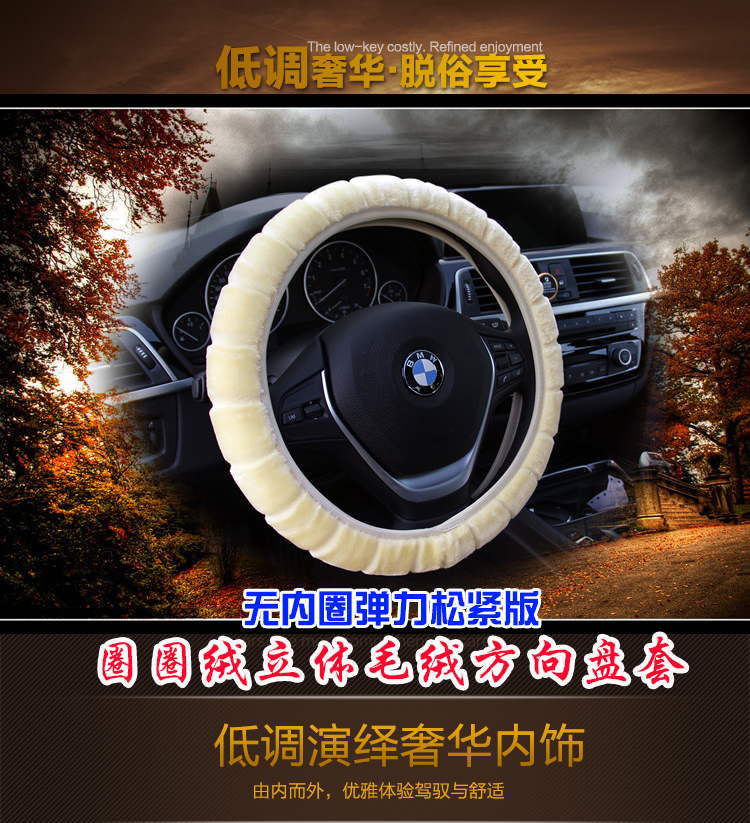 Automobiles & Motorcycles 38cm Stiching Steering-wheel Cover Non-slip Skin Feel Car-styling Accessories At All Costs Steering Covers