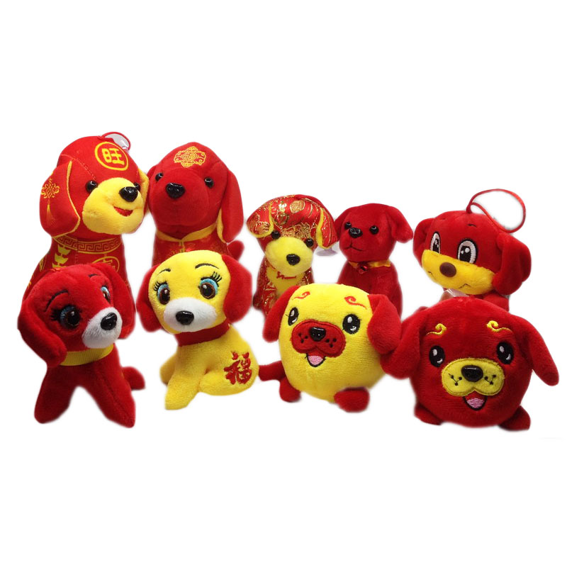Mini Kawaii Plush Toy Dog Chinese Festival Style Dog Red