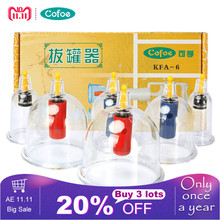Cofoe 6PCS Cupping Set Vacuum Family Body Massager of Chinese Medical for Cold & Flu Relief Vancuum Cups or Clearing damp toxin