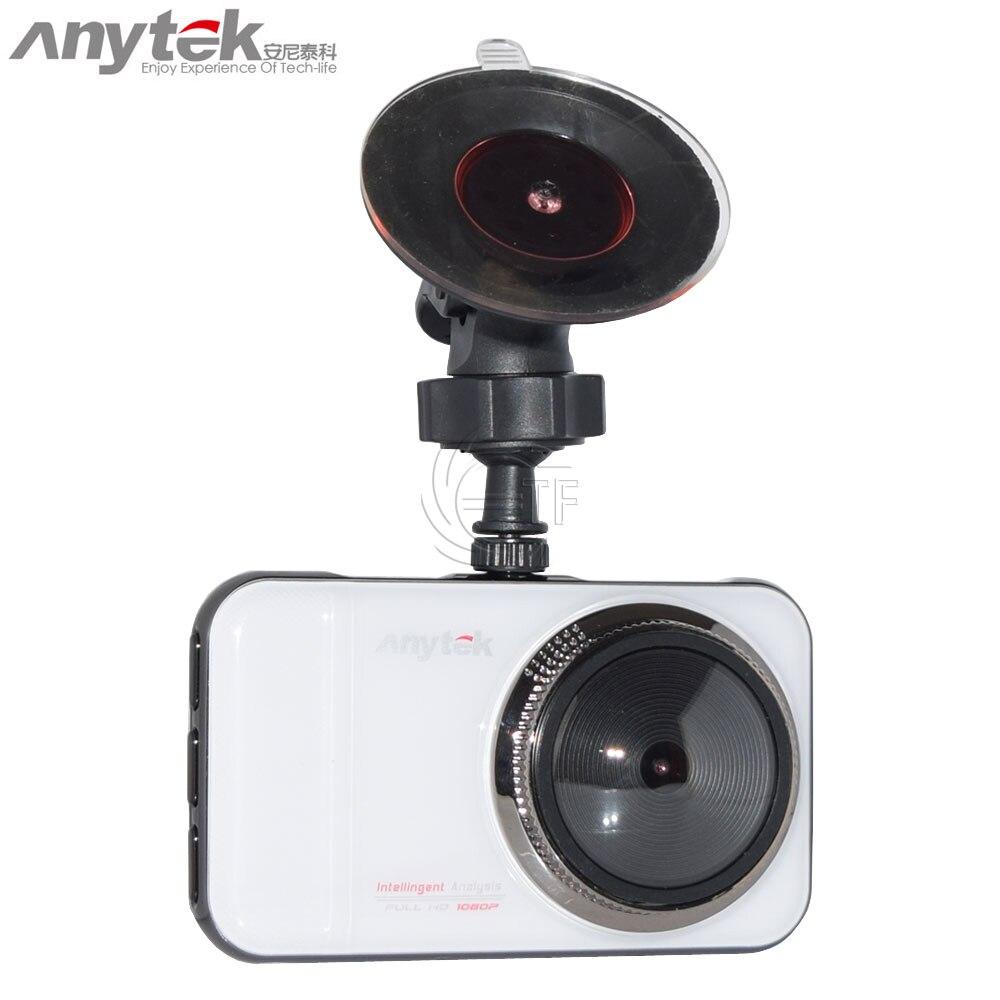 ФОТО Top Quality A1+ Car DVR Anytek 3.0 Screen 170 Wide Angle Car Video Camera with G-sensor + 32G SD Card inside Car Video Recorder