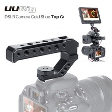 Get more info on the UURig R005 DSLR Camera Top Handle Grip Cold Shoe Adapter Mount Universal Handgrip for Sony Nikon Canon Pentax 1/4 3/8 Screw