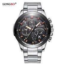 Longbo военная армия Reloj мужские часы с ремешком из нержавеющей стали для спорта на открытом воздухе кварцевые часы с циферблатом динамические часы Relogio Masculino