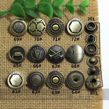 50sets/lot bronze color metal clothing snap button DIY leather craft bag decorative accessories