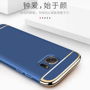 5dd0f1a53d7 Hard Back Cover For Samsung Galaxy S8 S9 Plus S6 S7 Edge J1 J2 J3 J4 J5 J6  J7 2016