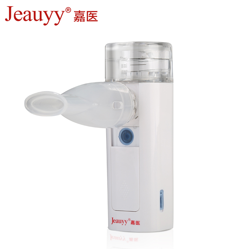 Jeauuy Inhaler Children Asthma Ultrasonic Nebulizer Inhaler Handheld Rechargeable Portable Automizer Vaporizing Machine Home Use home health care portable automizer ultrasonic nebulizer