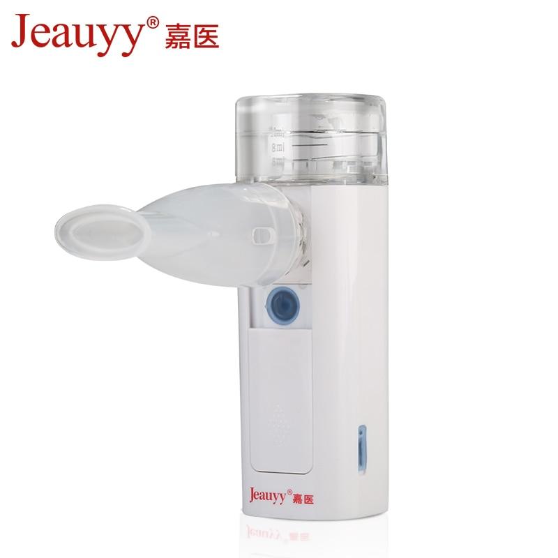 Ultrasonic Nebulizer Rechargeable Asthma Inhaler Portable Children Inhalator Atomizer Vaporizer Mini Humidifier Steaming Device