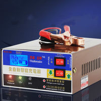 110V 220V Full Automatic Electric Car Battery Charger 12v Intelligent Led Display Auto Battery Charger Pulse Repair