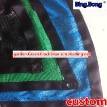 custom garden Green black blue sun shading net gardening HDPE Sun network cloth shade sail canopy car cover tents awning toldos