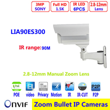 3Mp Zoom 2 8 12mm lens Big size ip camera water proof poe IR 90M long