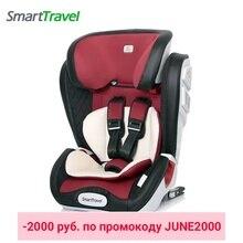 Детское автокресло Smart Travel